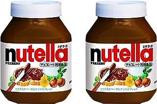 【2個セット】フェレロ ヌテラ 1kg