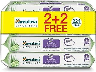 مناديل الاطفال للبشرة الحساسة مكونة من 56 منديل من هيمالايا، 2 + 2 مجانا - عبوة من قطعة واحدة