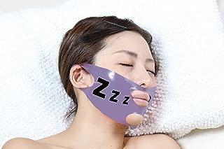 ぐっすり眠れマスク