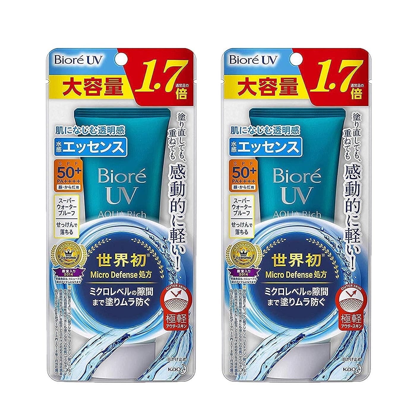 無駄なそして騒【2個セット】 ビオレUV アクアリッチ ウォータリーエッセンス 85g (大容量 通常品の1.7倍) 日焼け止め SPF50+/PA++++