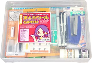 Deleter | Manga Tool Kit SPDX