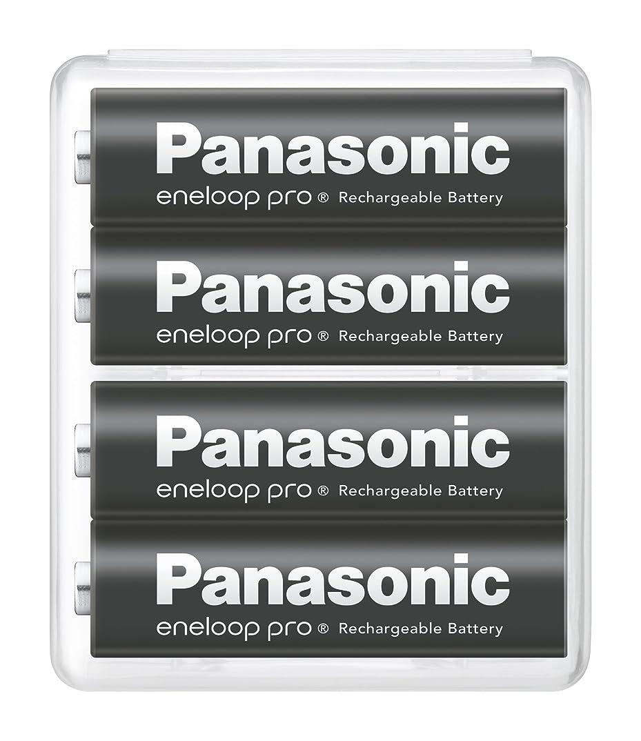 六月吸収後【Amazon.co.jp限定】パナソニック エネループ 単3形充電池 4本パック 大容量モデル eneloop pro BK-3HCD/4SA