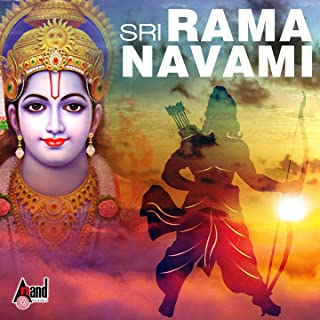 Sri Rama Navami - Kannada Devotional 2016
