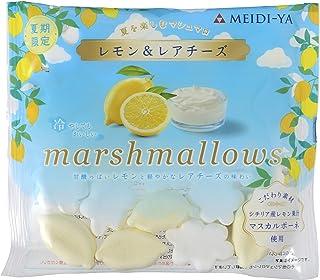 明治屋 夏期限定 夏を楽しむマシュマロ レモン&レアチーズ 70g ×5個...