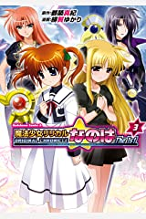 ORIGINAL CHRONICLE 魔法少女リリカルなのはThe 1st(3) (角川コミックス・エース) Kindle版