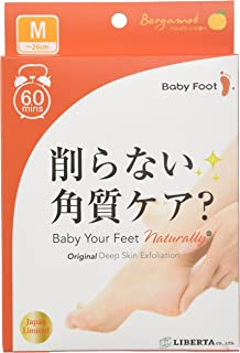 Baby Foot Japan 60min Foot Exfoliation Peel Mask