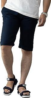 (ナイラス) NYLAUS ショートパンツ メンズ ハーフ プリペラ 膝上 短め 細身 スリム 無地 白 紺 ハーフパンツ ショーツ イージーパンツ イージーショーツ カジュアル サーフ リゾート お洒落