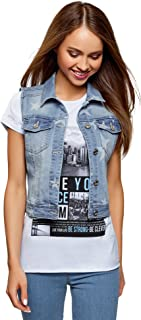 oodji Ultra Women's Denim Vest
