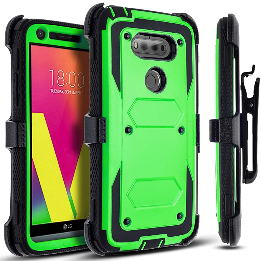 LG V20 Case, [SUPER GUARD] Dual Layer Hybrid Protective Cover With [Built-in Screen Protector] Holster Locking Belt Clip +Circle(TM) Stylus Touch Screen Pen (Green)