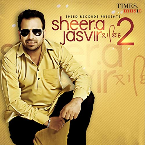 rahan kolon sheera jasvir mp3