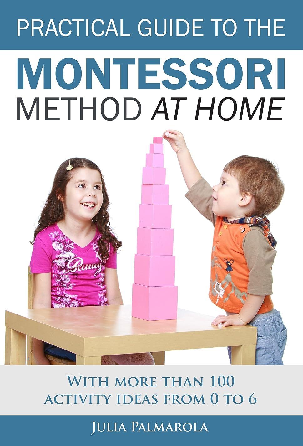 悪行付録かすかなPractical Guide to the Montessori Method at Home: With more than 100 activity ideas from 0 to 6 (English Edition)