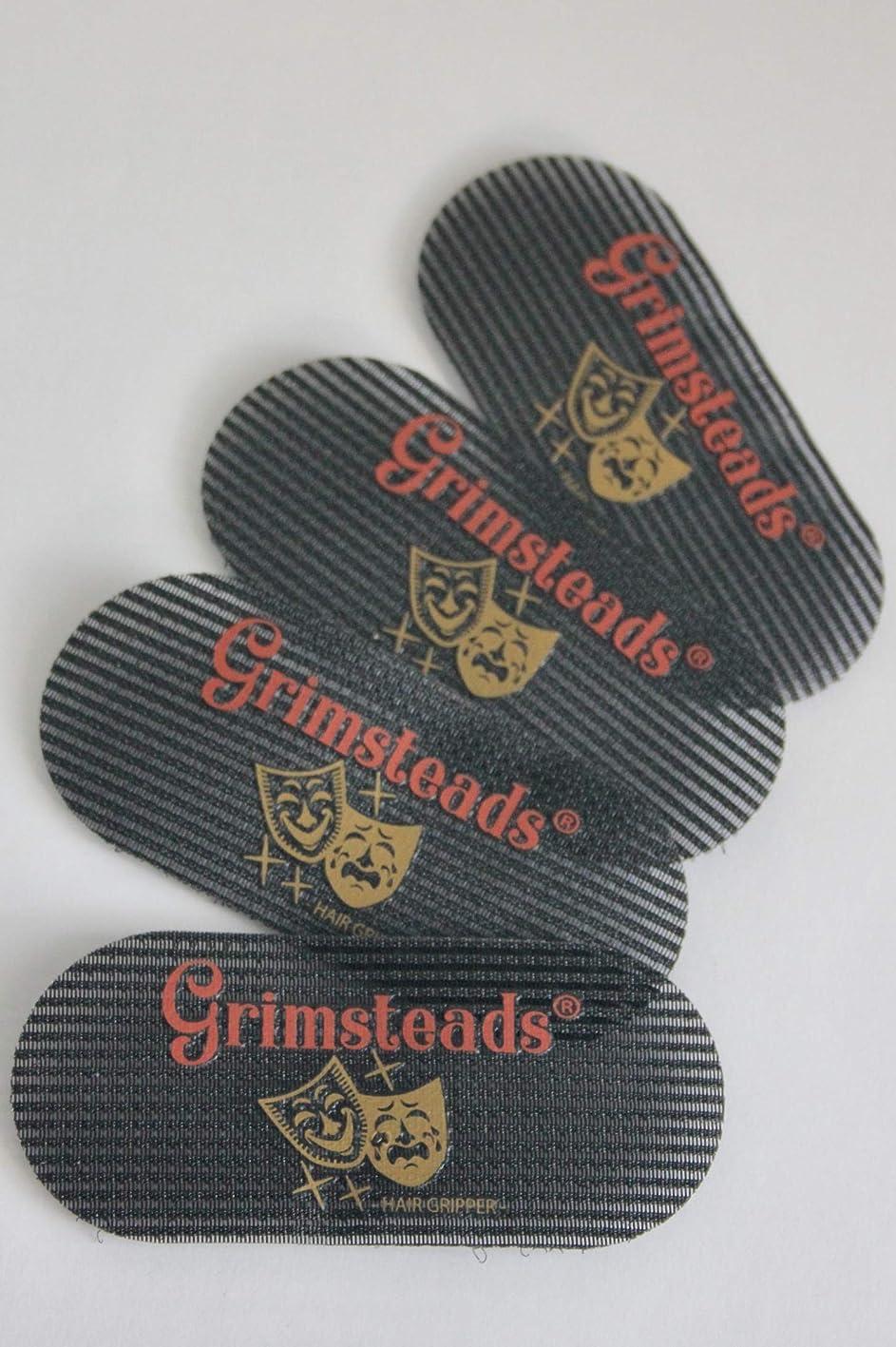 のホスト栄光の形4枚セット HAIR GRIPPER GRIMSTEADS ヘアグリッパー 美容室 理容室 BARBER (Bタイプ) ダッカール