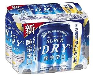 アサヒスーパードライ 瞬冷辛口 缶 [ 350ml×6本 ]