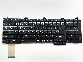 【QFXL】日本語キーボード 適用する 富士通 LIFEBOOK AH550/3B AH550/3BT AH550/5B AH550/BN AH570/BNM AH700/5B AH700/BN AH720/5BM AH53/C AH53/CN...
