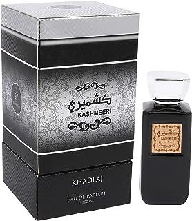 KHADLAJ Kashmiri For Men - Eau De Parfum, 100 ml