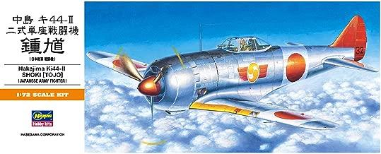 Hasegawa Nakajima Ki-44-II Shoki (Tojo), 1/72 Scale A Series Japanese Army Fighter Aircraft Model Kit/Item # 00132