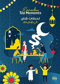 Lipton Ramadan Tea Moments Calendar Gift For Tea Lovers 30 Special Ramadan Messages, 60 Tea Bags