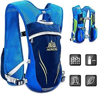 ALLYAOFA Hydration Pack Backpack, 5.5L Running Hydration Vest Marathon Running Vest for Women and Men Lightweight Trail Ru...