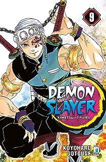 Demon slayer. Kimetsu no yaiba (Vol. 9)