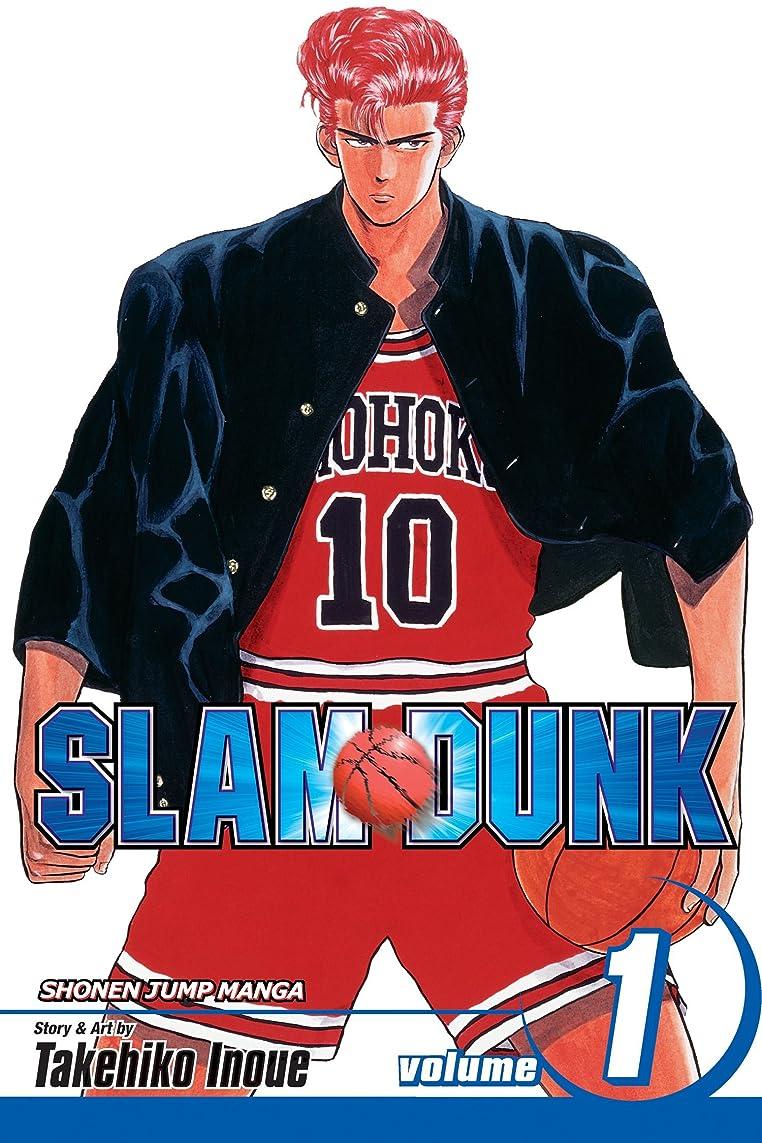 大陸牛胸Slam Dunk, Vol. 1