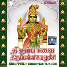 Best thiruppavai tamil mp3 Reviews