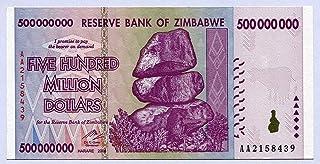 Zimbabwe Pick No. 82 2008 500 million Dollars Bank Notes