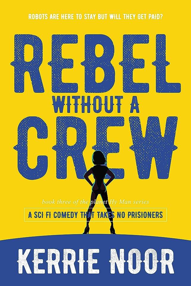 ゴムと闘う国内のRebel Without A Crew: Robots are here to stay but will they get paid? (Planet Hy Man Book 3) (English Edition)