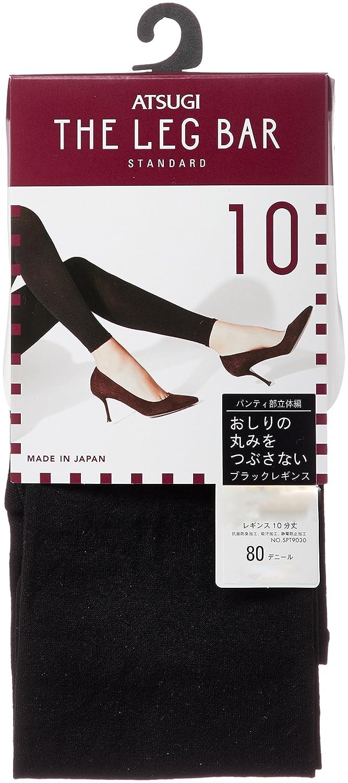 [アツギ] ATSUGI THE LEG BAR(アツギザレッグバー) レギンス 10分丈 SPT9030 レディース