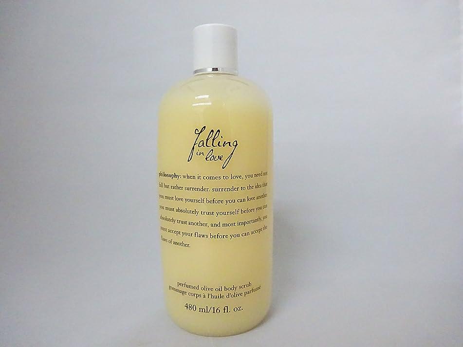 Philosophy Falling in Love Perfumed Olive Oil Body Scrub - 16 Oz.