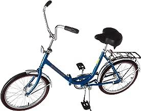 Best worksman folding bicycle Reviews