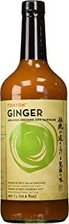 TonTon Award Winning Ginger Japanese Dressing and Marinade (33.8 fl oz)