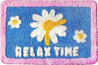 Cute Daisy Flower Non-Slip Bathroom Rug Mat Shag Microfiber Shower Bath Rug Absorbent Bath Mat for Bathroom Kitchen Non-Sk...