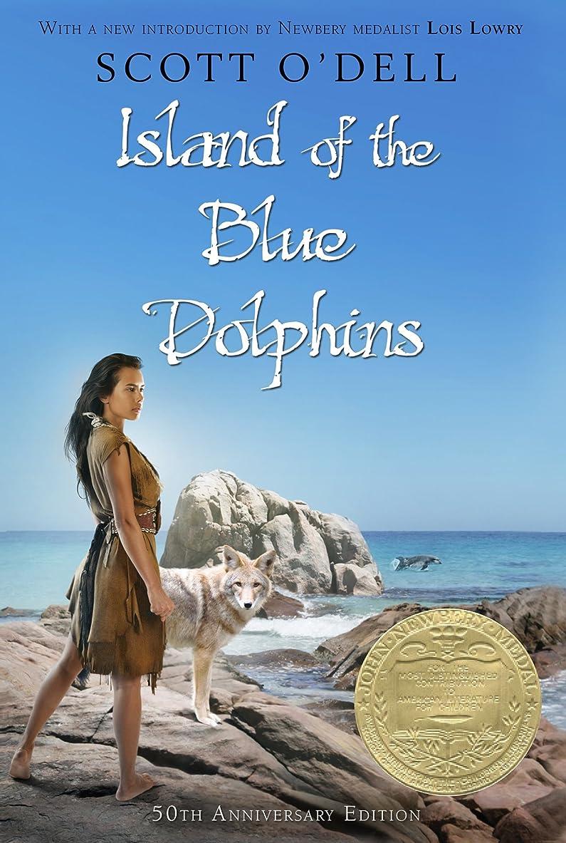 真空無線カフェIsland of the Blue Dolphins (English Edition)