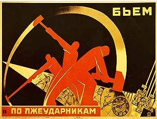 Bumblebeaver Propaganda Political Industry TIME Clock Work Soviet Art Print Poster BB6831B