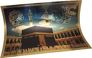 Islam Quran Verse Poster Sheet AMN-152 Wall Decor Arabic Printed Image Calligraphy Nice Glitter Design Muslim Room Decoration No Frame (Al-Kabaa)