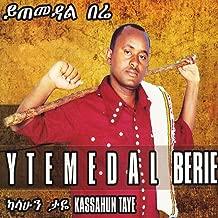 kassahun taye music