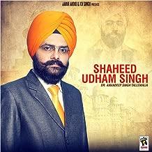 Best shaheed udham singh songs Reviews
