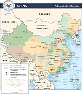 Best china map poster Reviews