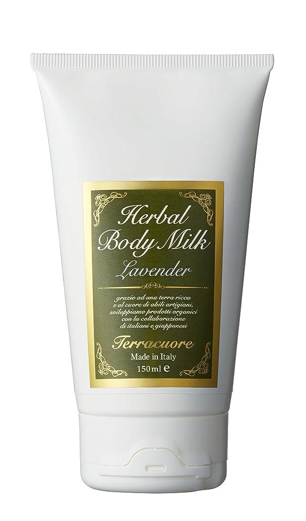 ライセンス分析する行き当たりばったりテラクオーレ(Terracuore) ラベンダー ハーバル ボディミルク n