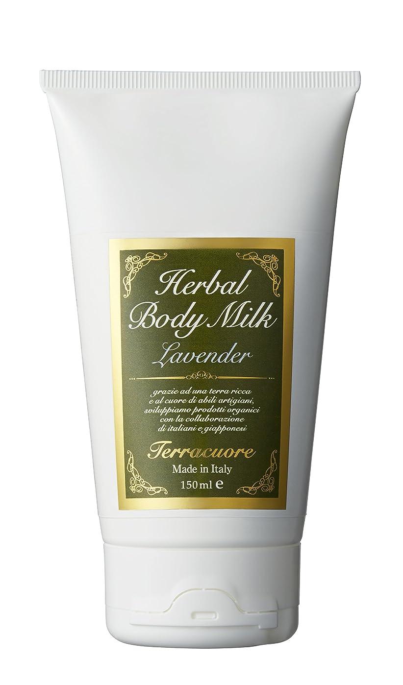 毎月擁するバラ色テラクオーレ(Terracuore) ラベンダー ハーバル ボディミルク n