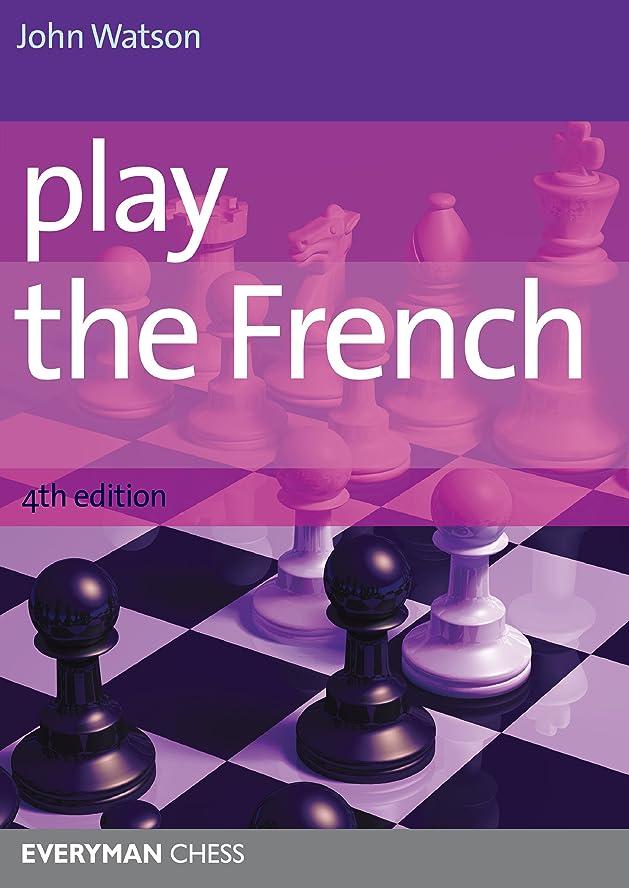 即席娘水陸両用Play the French, 4th edition (English Edition)