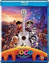Coco [Blu-Ray] [Region Free] (IMPORT) (No hay versión española)
