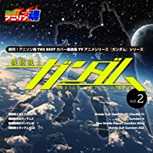 Best gundam wing white reflection mp3 Reviews