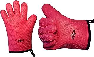 Juego de 2bbeeq® Guantes de horno silicona y algodón–En 7Colores–Resistente al calor hasta 300°C–para asar, cocinar, hornear–Manoplas, barbacoa guantes, rosa