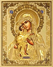Alex-Intl Catholic Orthodox Madonna and Child Christ Jesus Gold Embossed Russian Icon 10 Inch
