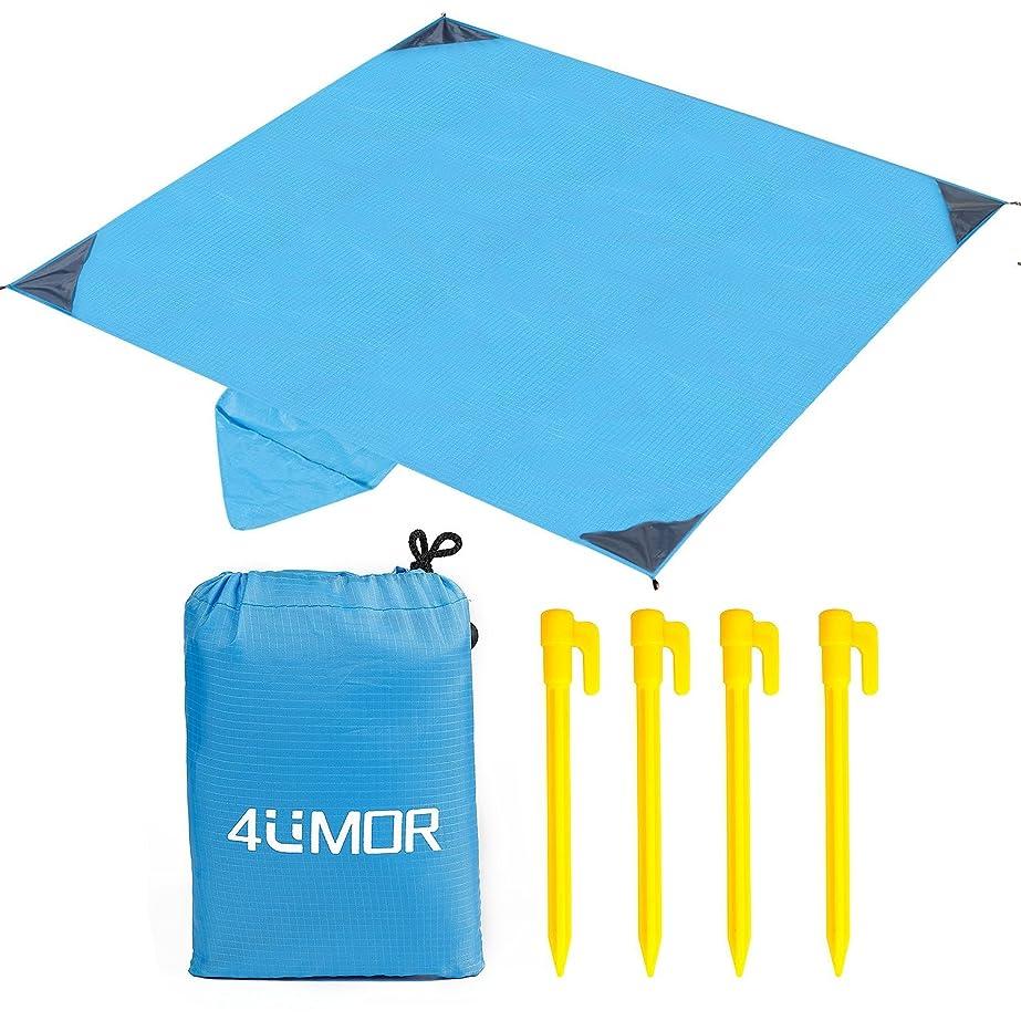 のホストかもめ鉛4UMOR レジャーシート ビーチマット ピクニックマット 防水 軽量 レインコート ペグ4本付き 折りたたみやすい 200×140cm