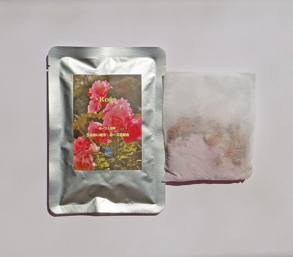 ありがたい結晶アレルギー性GH-Labo ローズ入浴料(5包入)