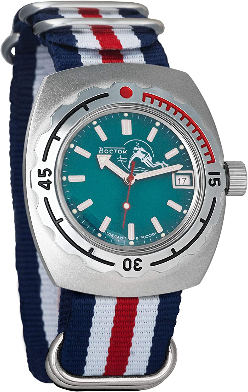 Vostok 買い取り 税込 Amphibian Automatic Mens Wristwatch #090059 Scuba Dude
