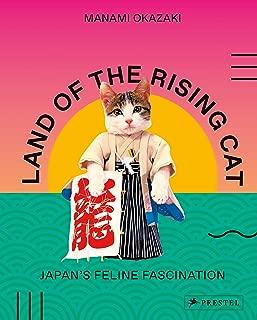 Land of the Rising Cat: Japan's Feline Fascination