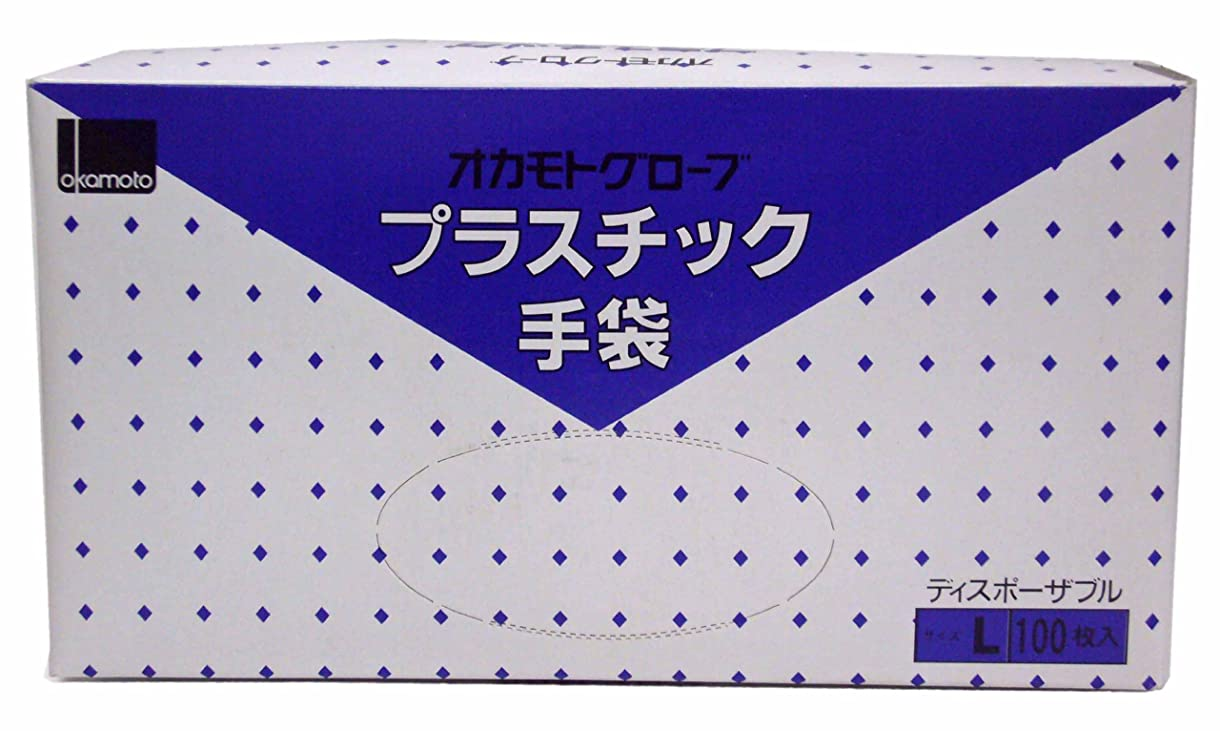 不屈強調する以下オカモトグローブ プラスチック手袋 L 100枚入